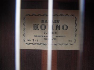 1972 Masura Kohno Model 10 Classical Guitar label
